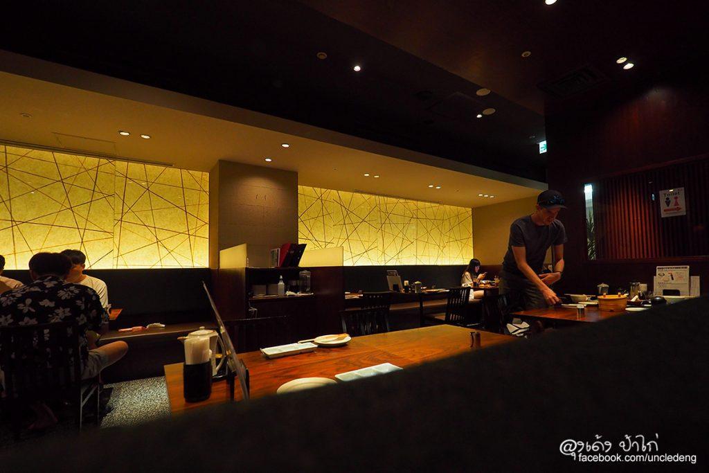 ร้านอาหารโอซาก้า