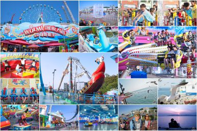 Wolmi Theme Park สวนสนุกวอลมิ เมือง อินชอน