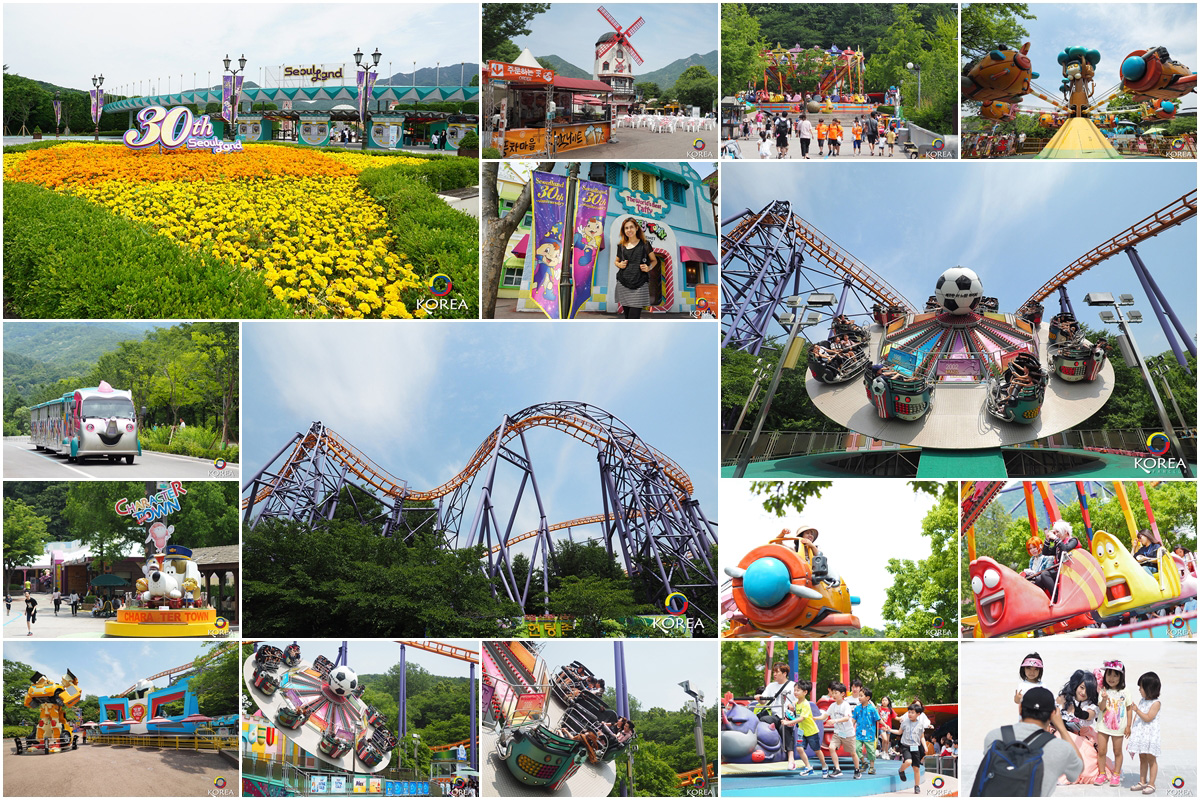 สวนสนุกโซลแลนด์ Seoul Land