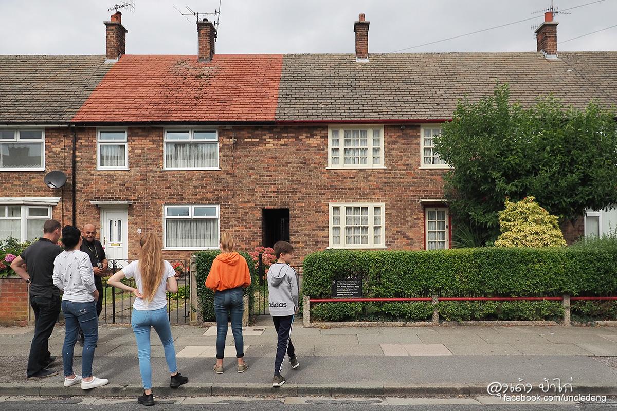 20 Forthlin Road Childhood home of Paul McCartney