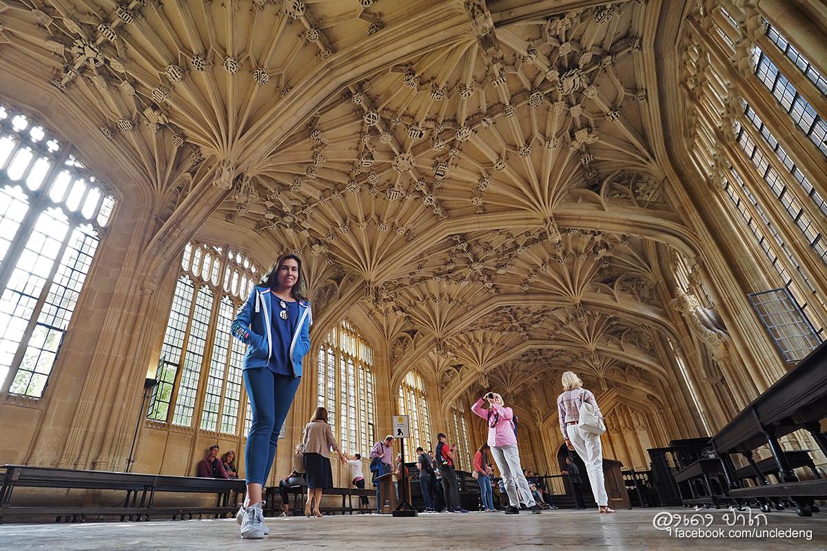 Divinity School Harry Potter