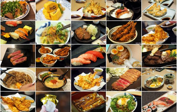 ร้านอาหาร โตเกียว : 9 ร้านเด็ด ย่าน อาซากุสะ