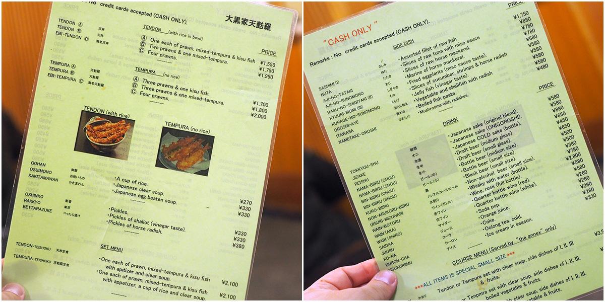 ร้านอาหาร อาซากุสะ