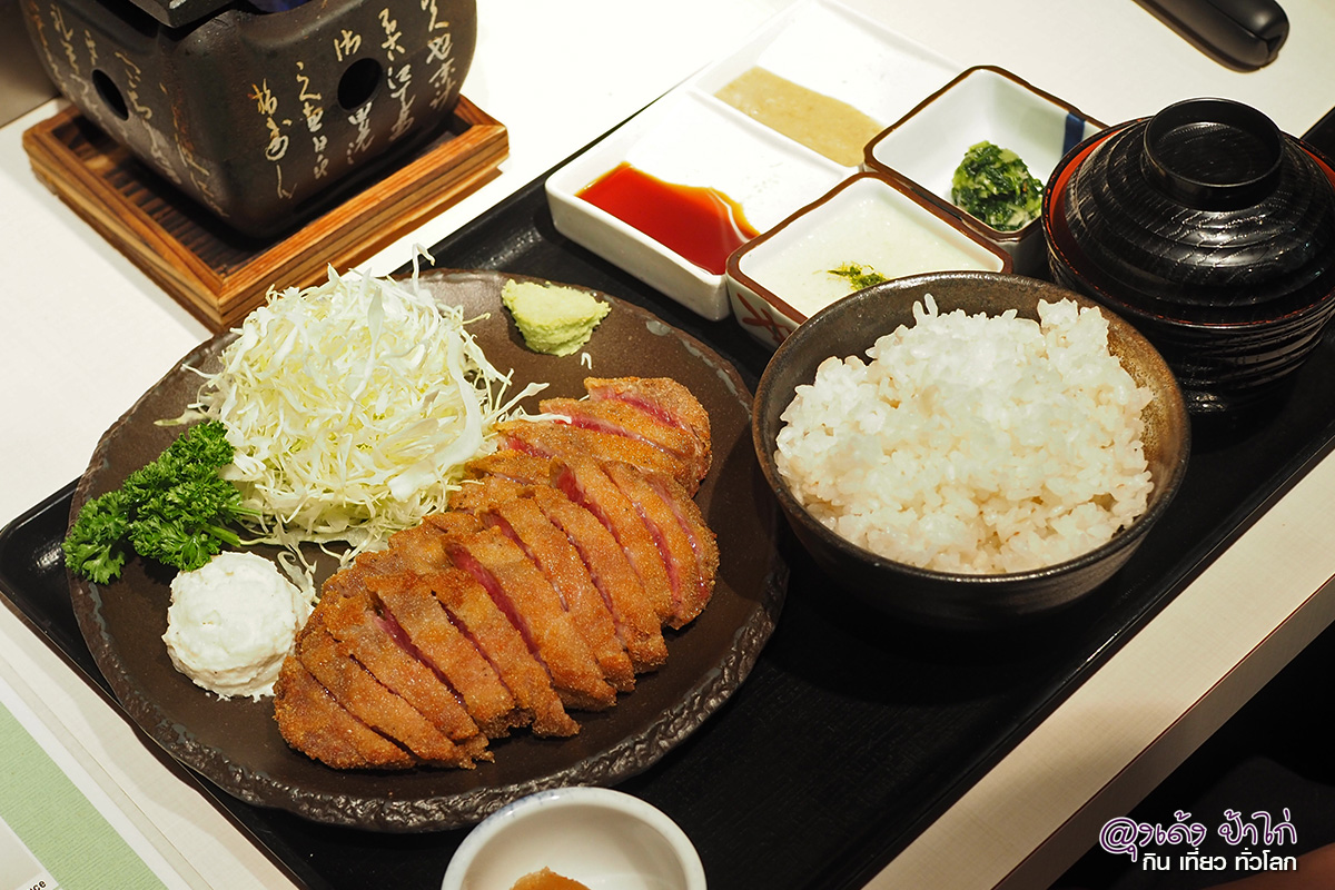 Gyu-Katsu ( กิวคัตสึ )