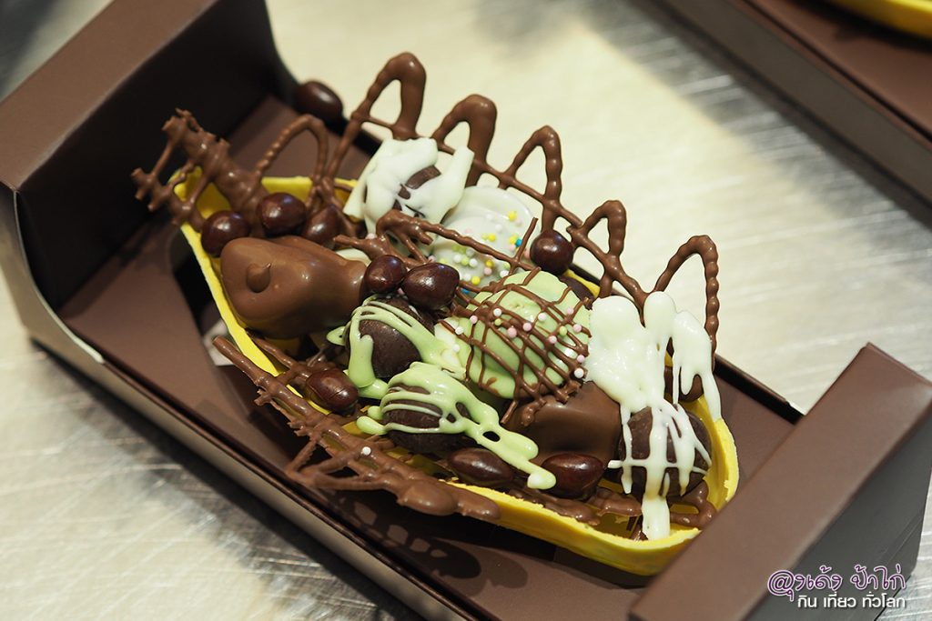 Republic of Chocolate