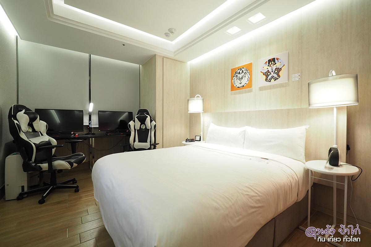i Hotel Zhongli Taoyuan