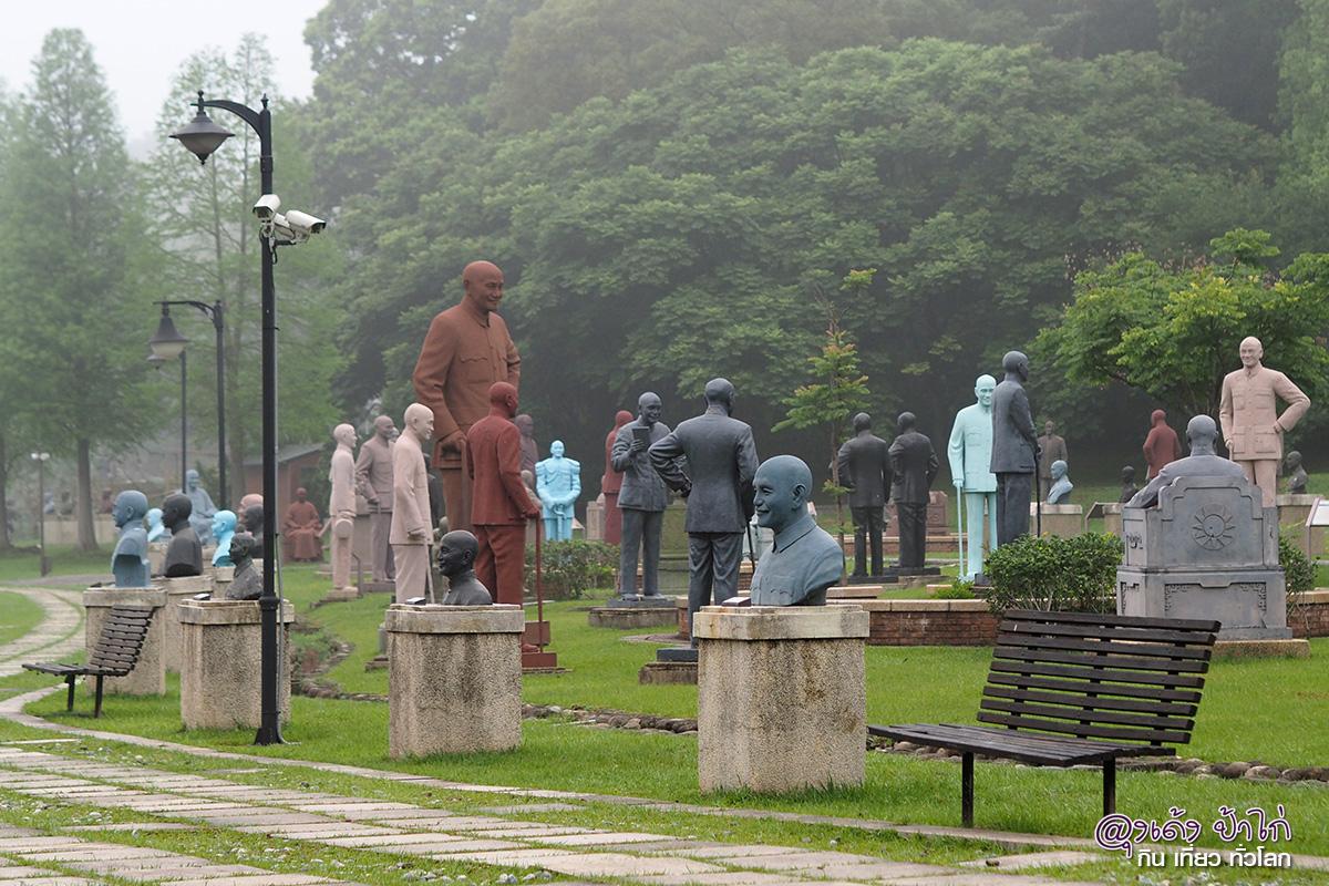 สวนสาธารณะ เจียงไคเช็ค