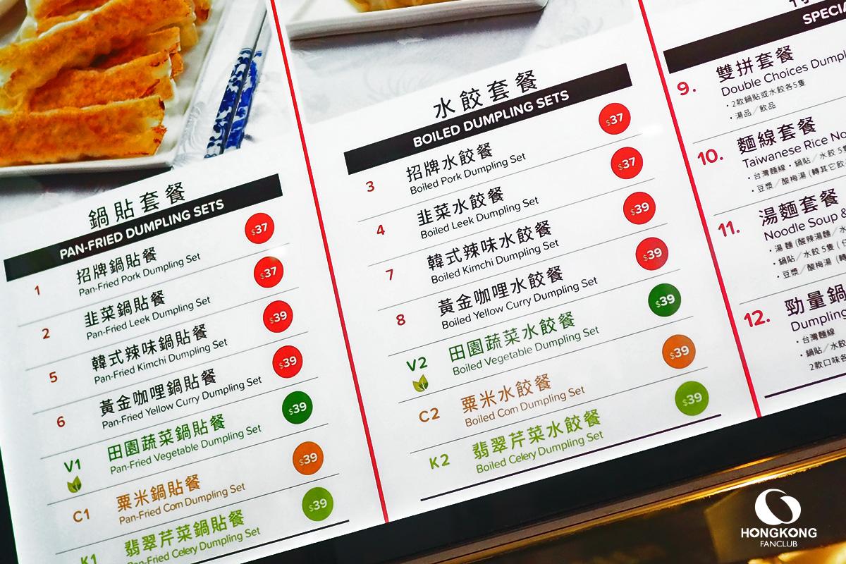 รีวิว ร้านอาหาร ฮ่องกง