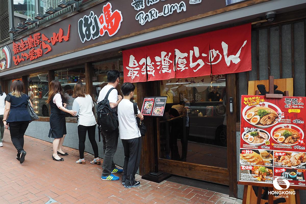 ร้านอร่อย จิมซาจุ่ย
