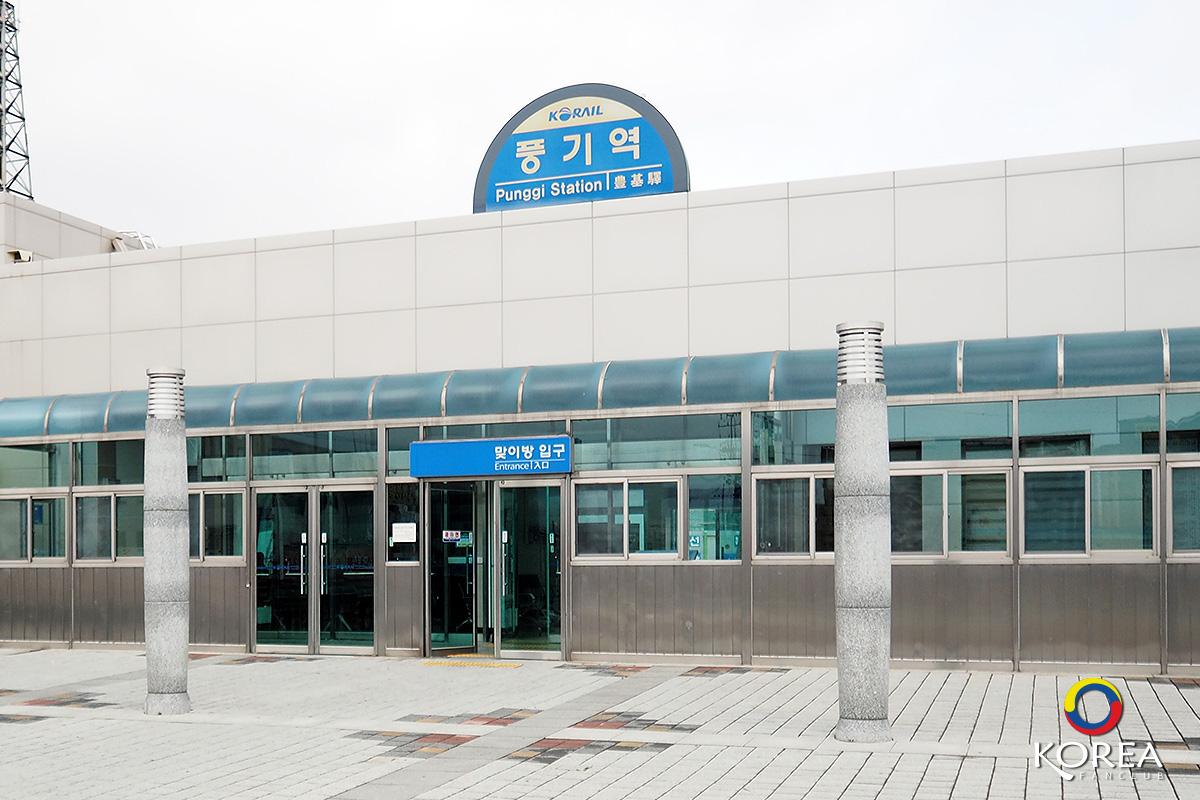 สถานี Punggi Station
