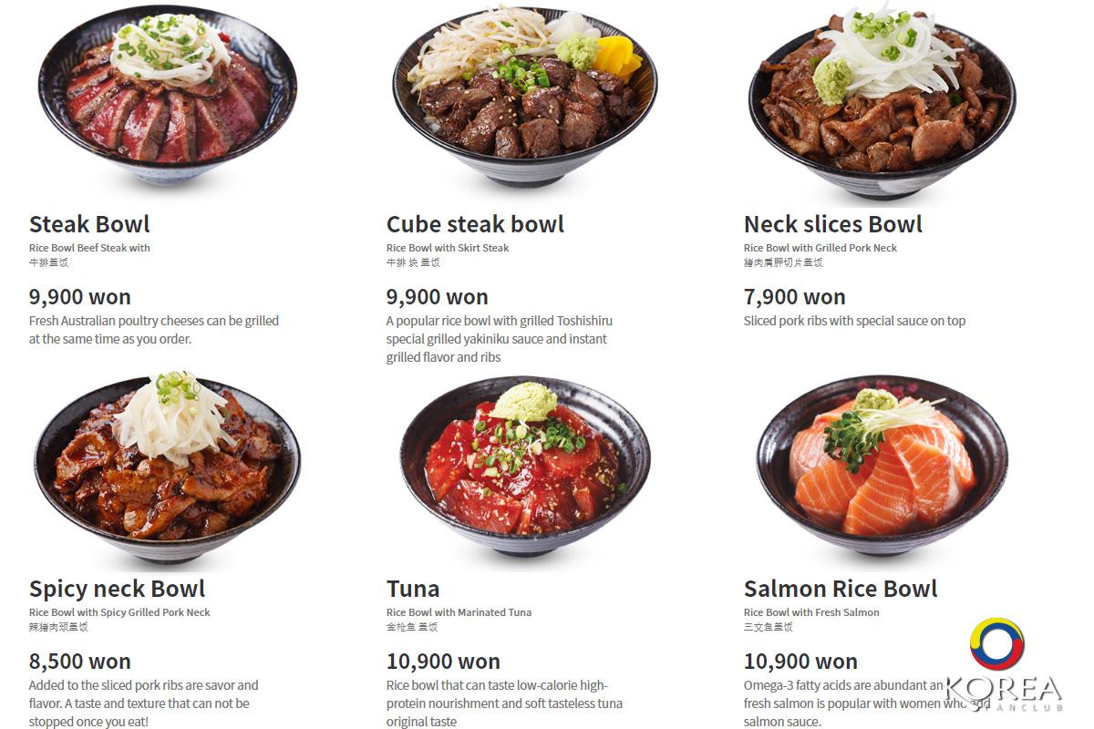 ร้านอาหาร ชินชอน