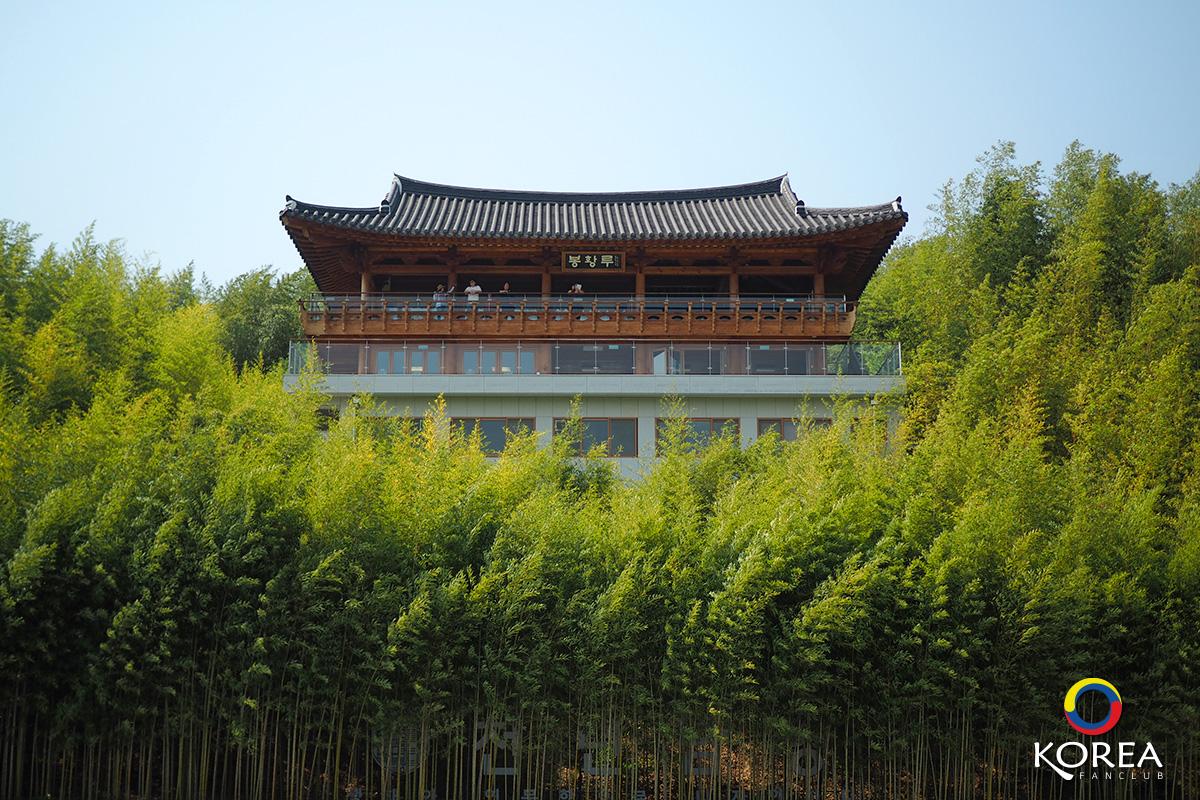 Juknokwon Bamboo Garden