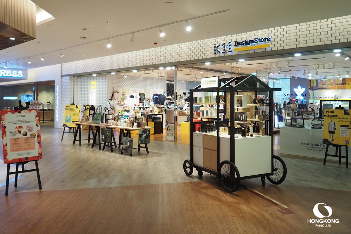 K11 Design Store