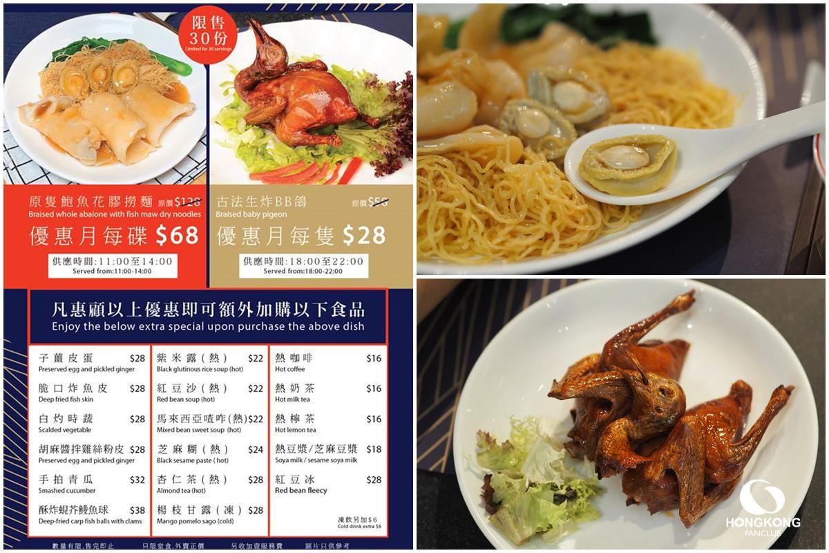 ร้านอาหาร จิมซาจุ่ย