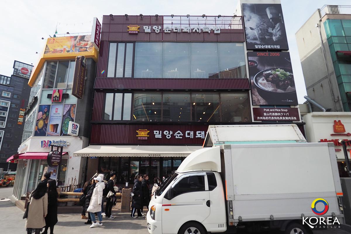 Milyang Sundae Dwaeji Gukbap