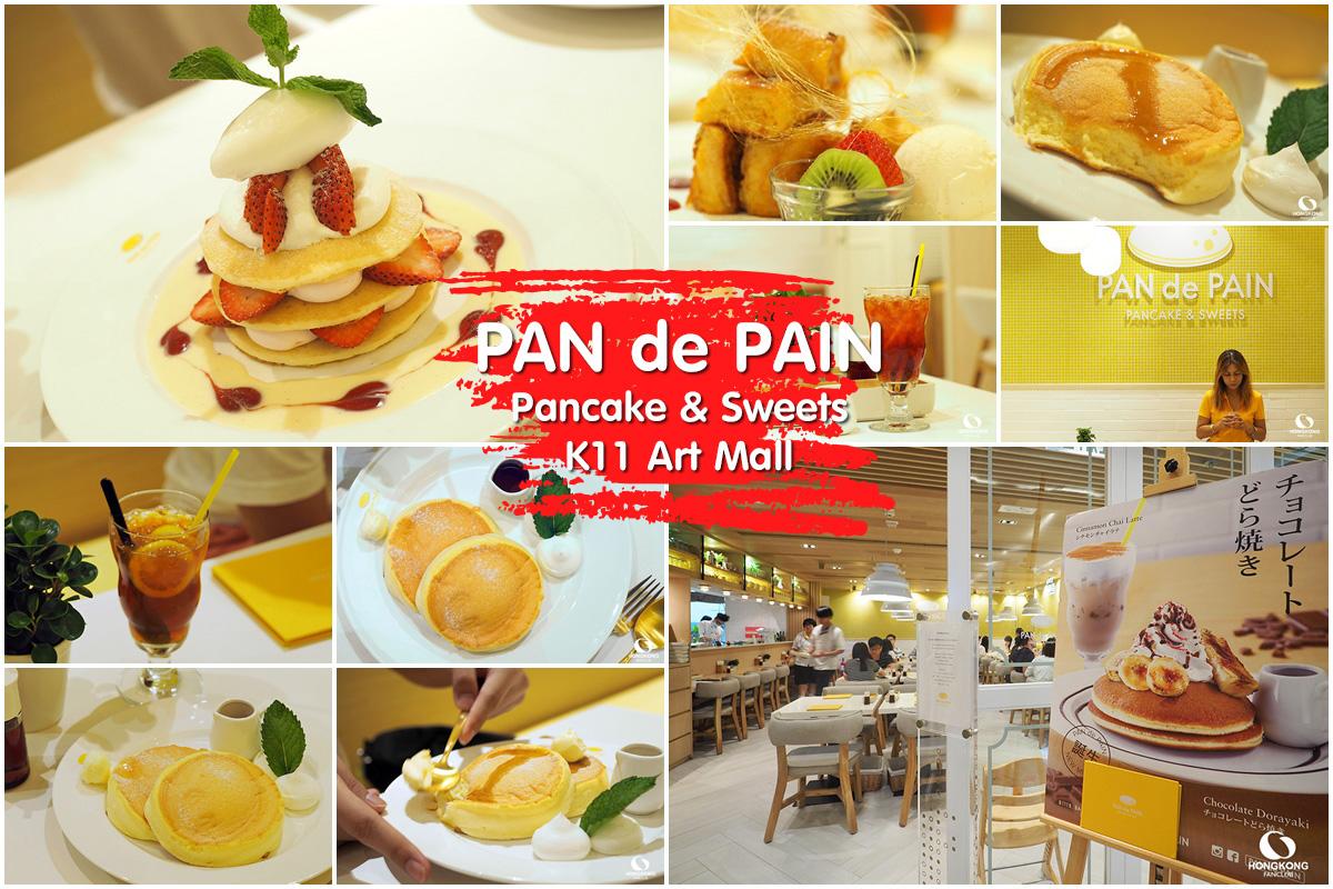 PAN de PAIN