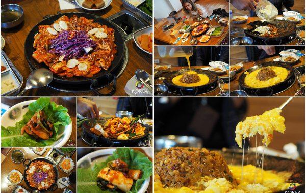 ร้านอาหารเกาะเชจู : ข้าวผัดฮัลลาซาน เกาะ อุโด้