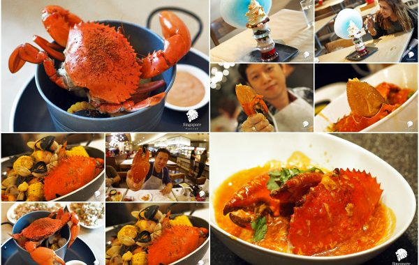 Sessions : Chilli Crab ปูผัดพริก สิงคโปร์ อร่อยสุดๆ