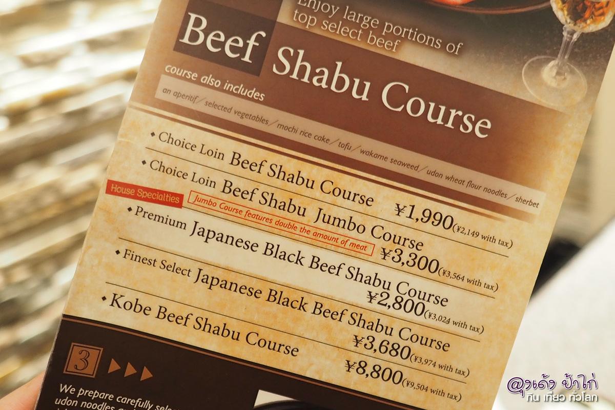 Shabutei โอซาก้า