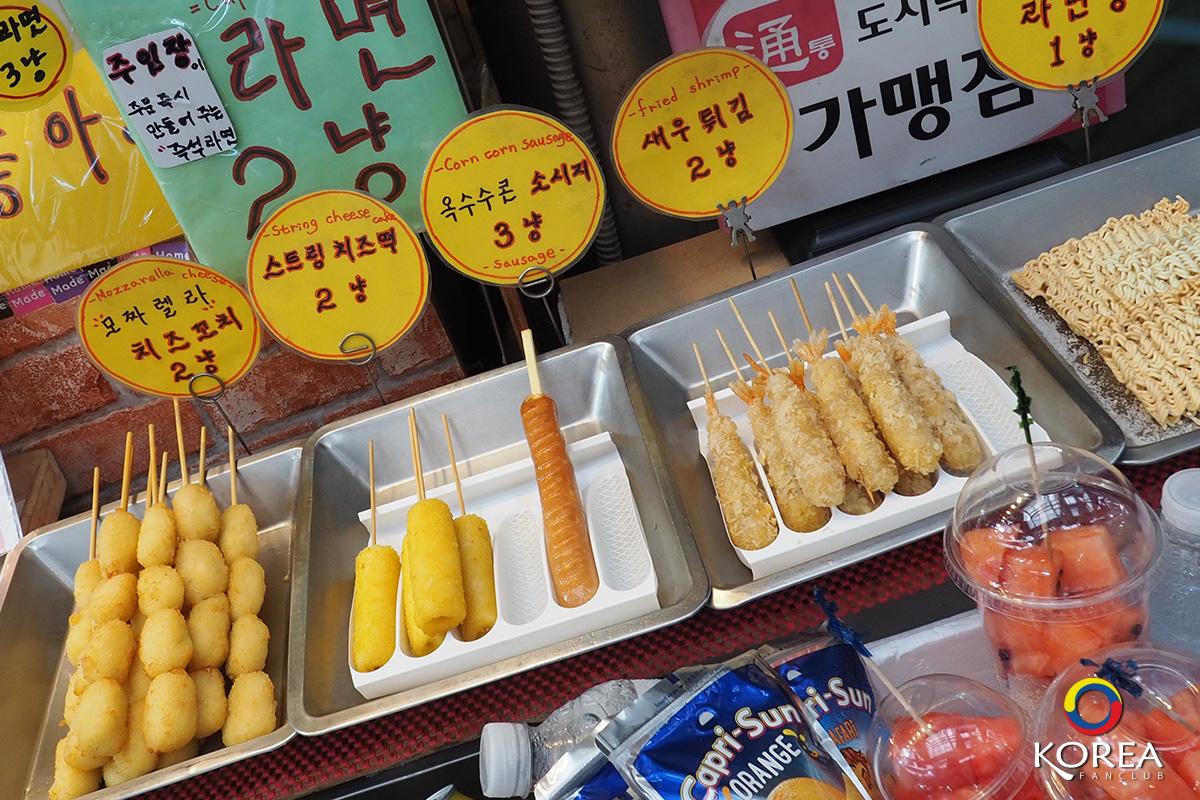 Tongin Market