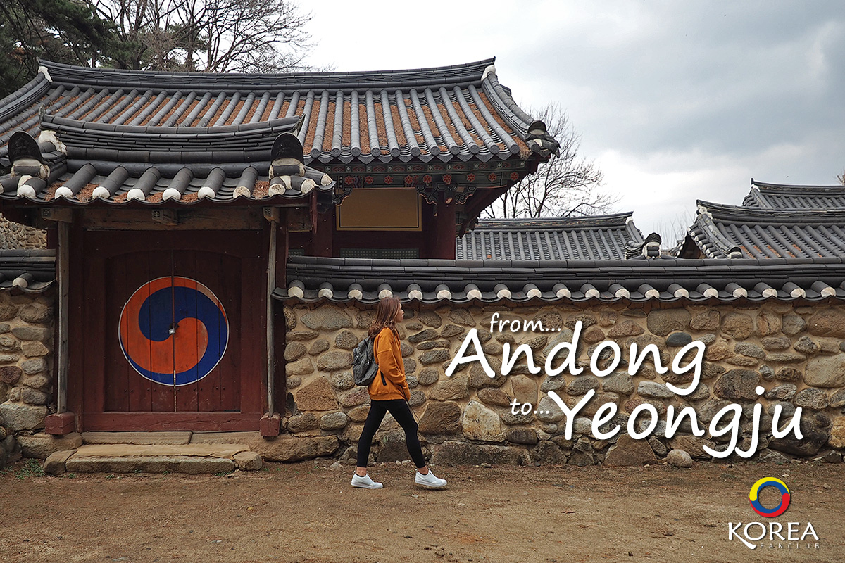 อันดง ยองจู