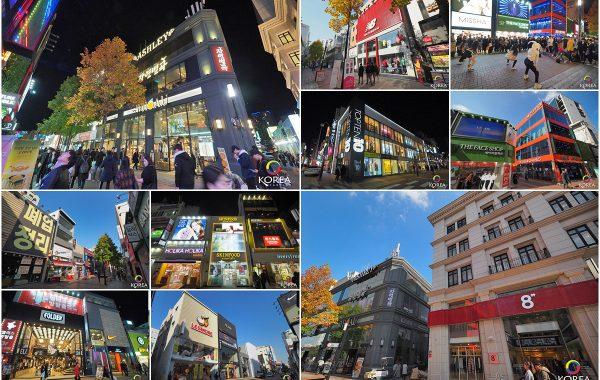 ถนนดงซองโน Dongseongno แดกู