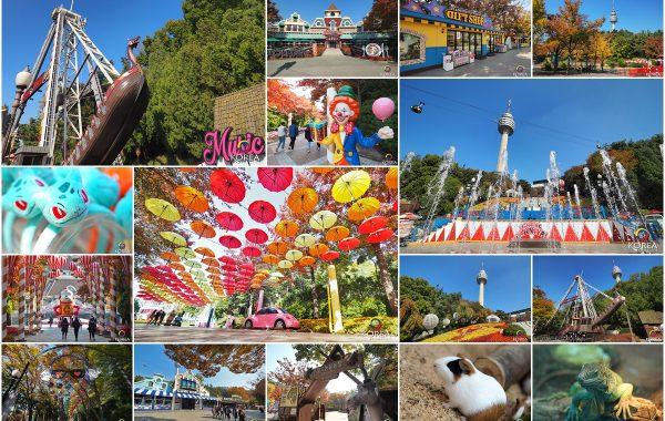 รีวิวแดกู : E-World อีเวิลด์ สวนสนุก แห่ง เมืองแดกู
