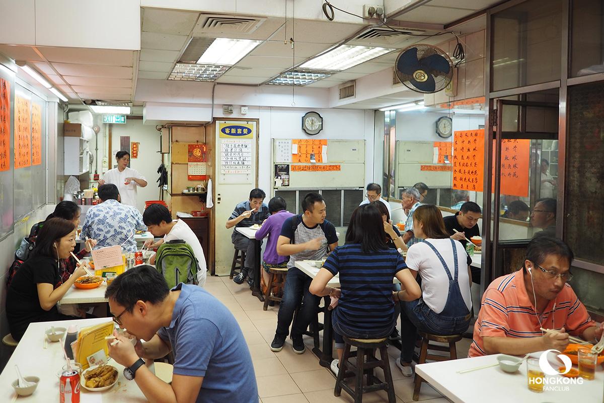 ร้านโจ๊ก ฮ่องกง
