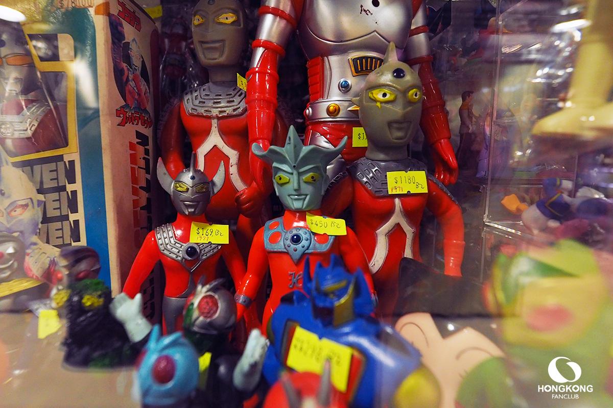 ร้านของเล่น ฮ่องกง