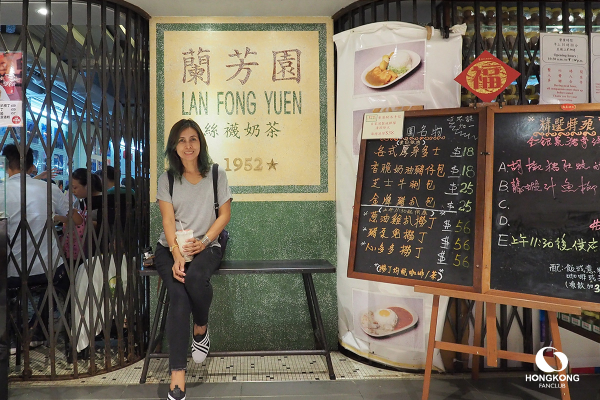 รีวิว Lan Fong Yuen