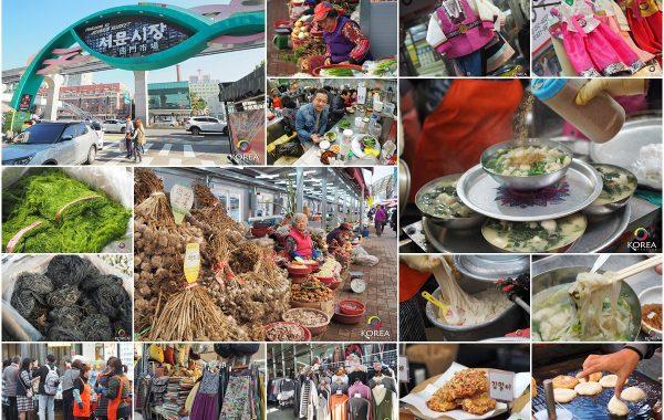 ตลาดโซมุน Seomun Market เมืองแดกู