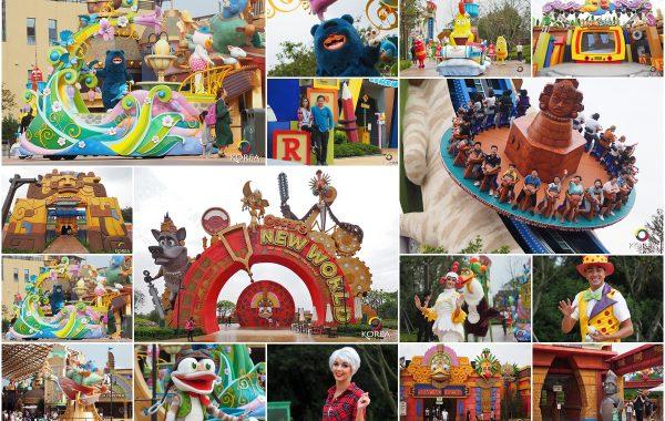 สวนสนุก Shinhwa Theme Park เกาะเชจู