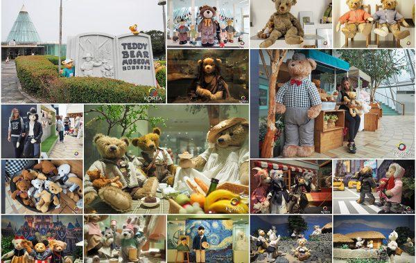 เท็ดดี้แบร์ Teddy Bear Museum เกาะเชจู