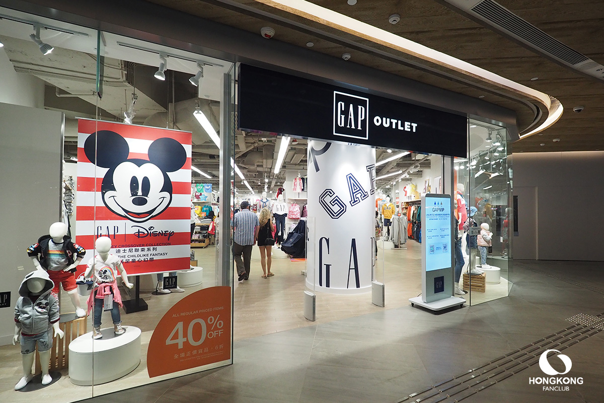 City Gate Outlet