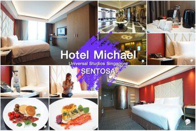 Hotel Michael ที่พัก ใน Sentosa