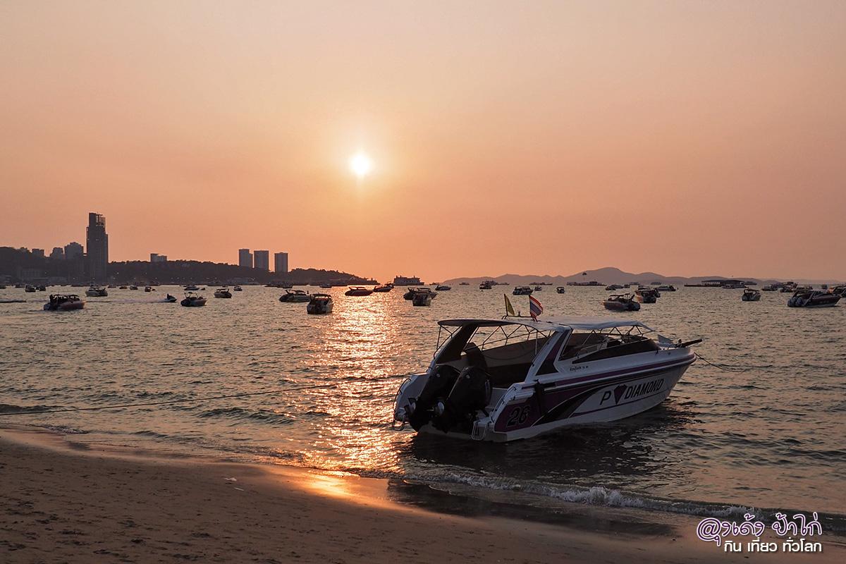 รีวิว Mera Mare Pattaya