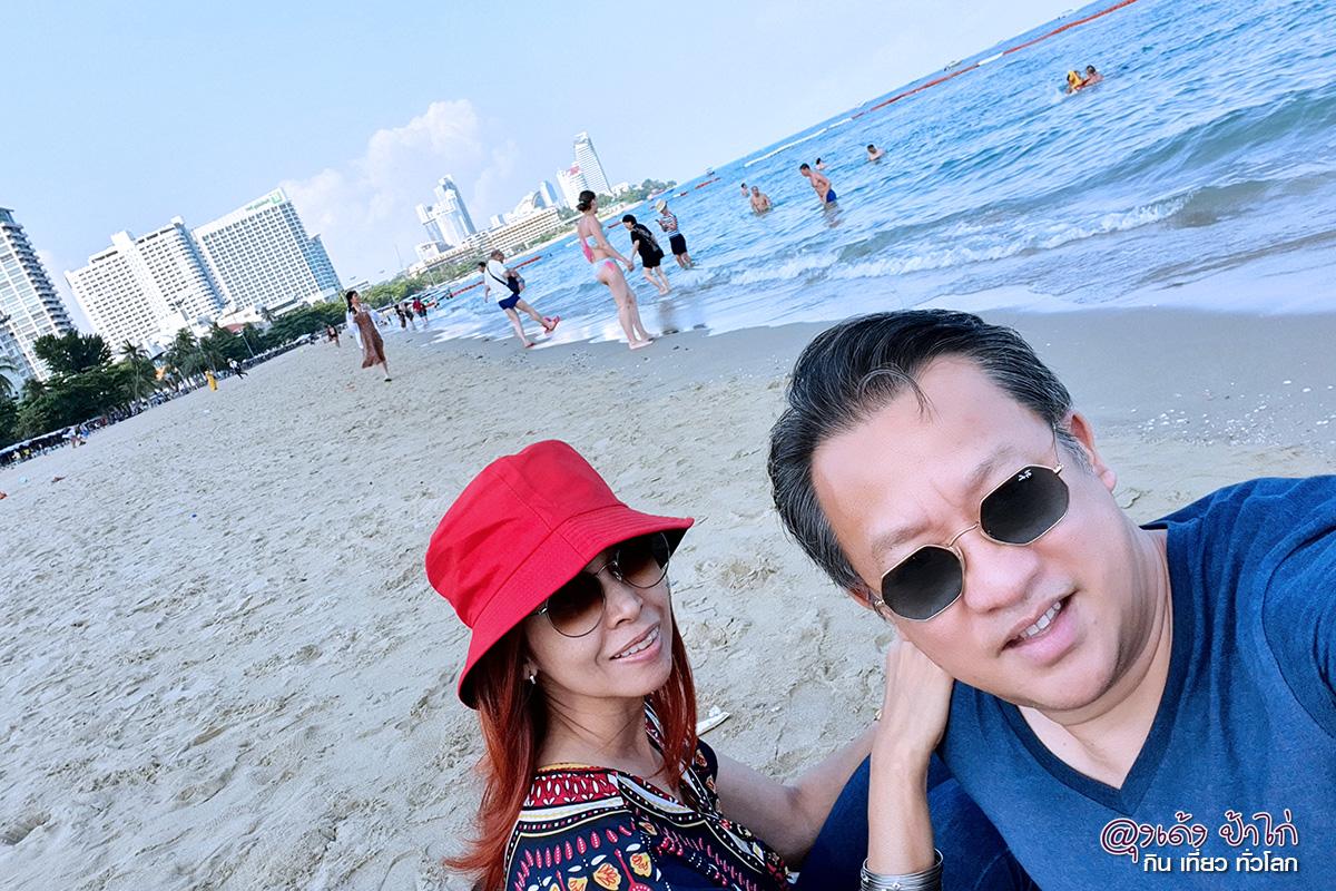 Mera Mare Pattaya