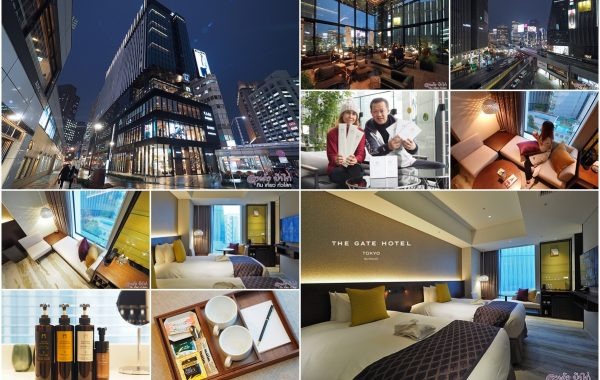 THE GATE HOTEL TOKYO by HULIC