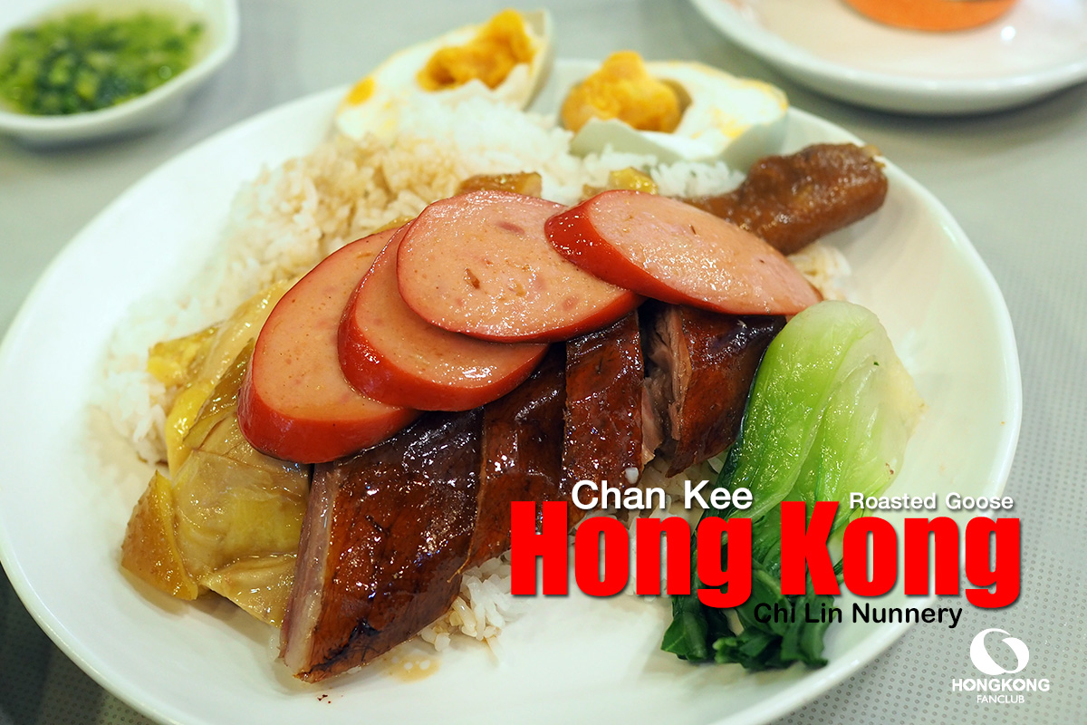 Chan Kee Roasted Goose