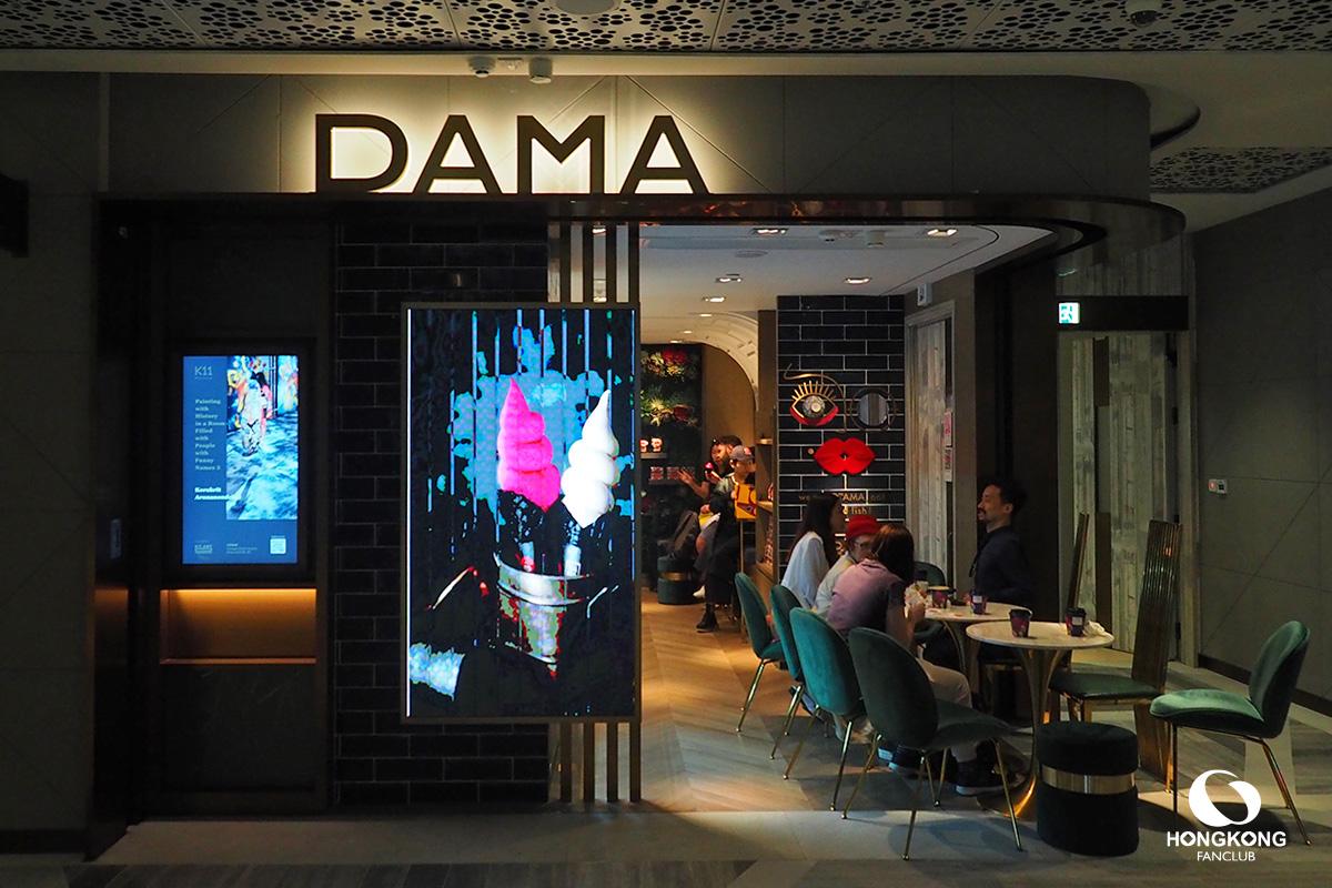 DAMA K11 MUSEA