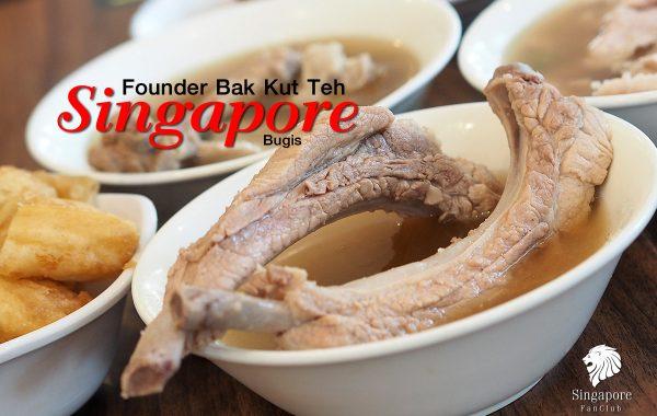 Founder Bak Kut Teh สาขา Bugis