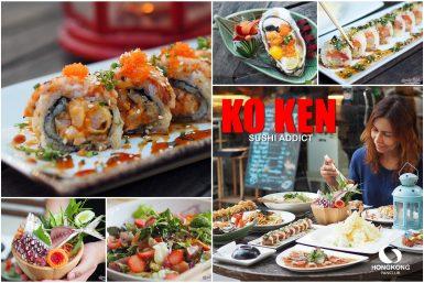 KOKEN – Sushi Addict นาราธิวาส 15
