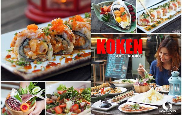 KOKEN Sushi Addict นราธิวาส 15