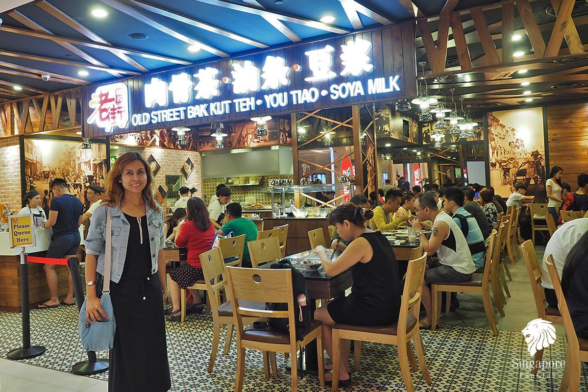 Old Street บักกุ๊ดเต๋ สิงคโปร์
