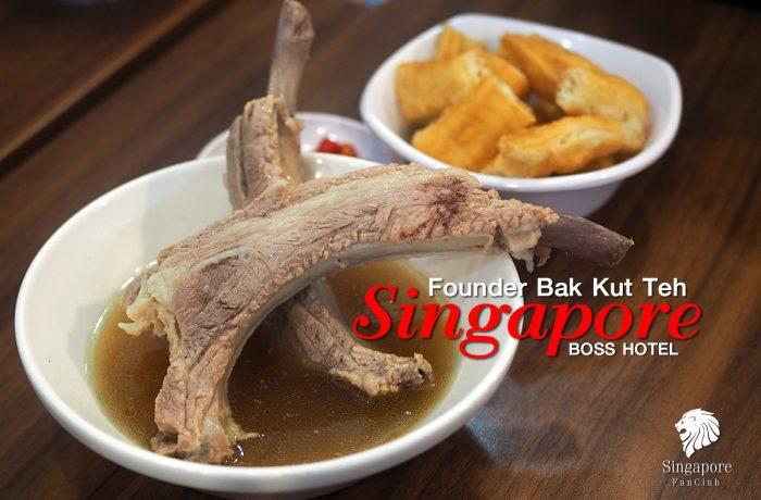 Founder Bak Kut Teh : บักกุ๊ตเต๋ สิงคโปร์