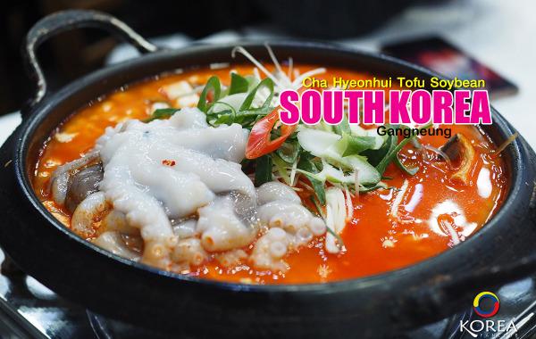 Cha Hyeonhui Tofu Soybean หมู่บ้านเต้าหู้ คังนึง