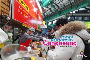 Danonuri Traditional Market