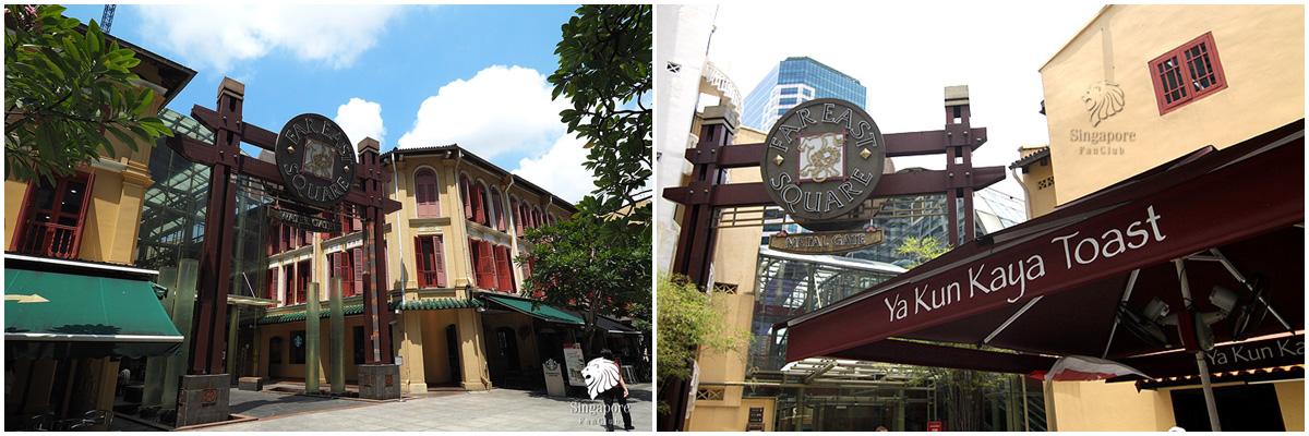 ยาคุน คายาโทสต์ สิงคโปร์