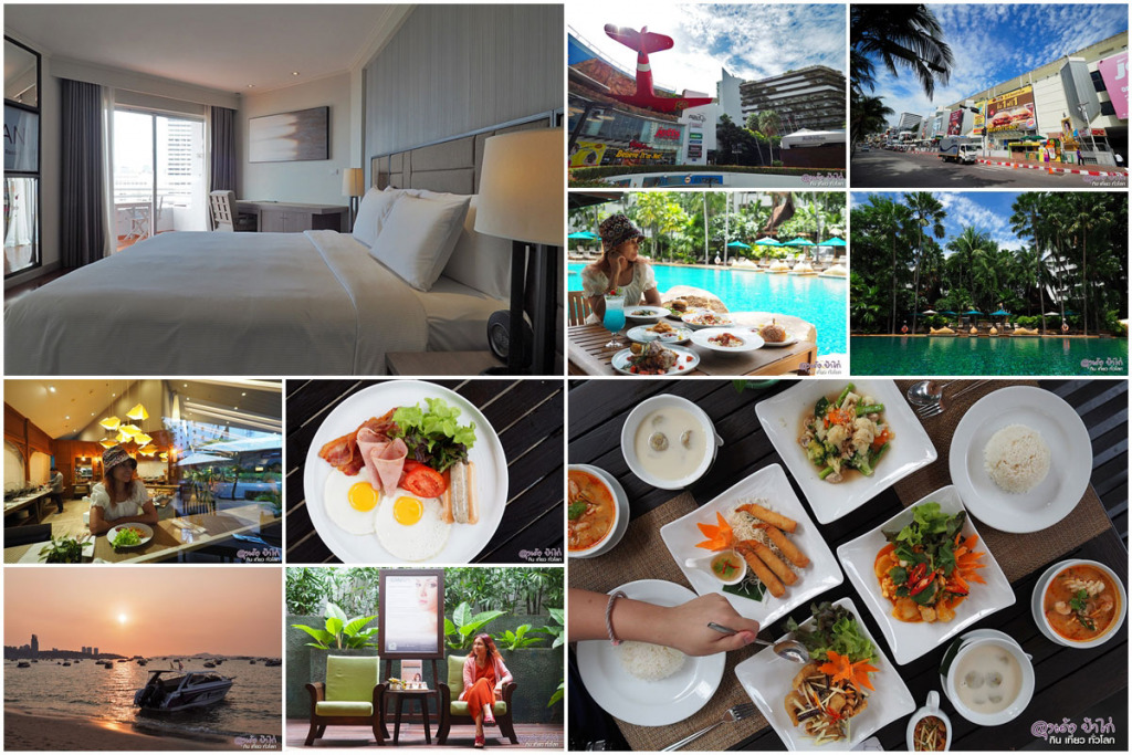 AVANI Pattaya Staycation