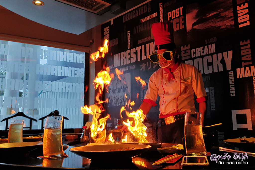 Benihana at Avani Pattaya